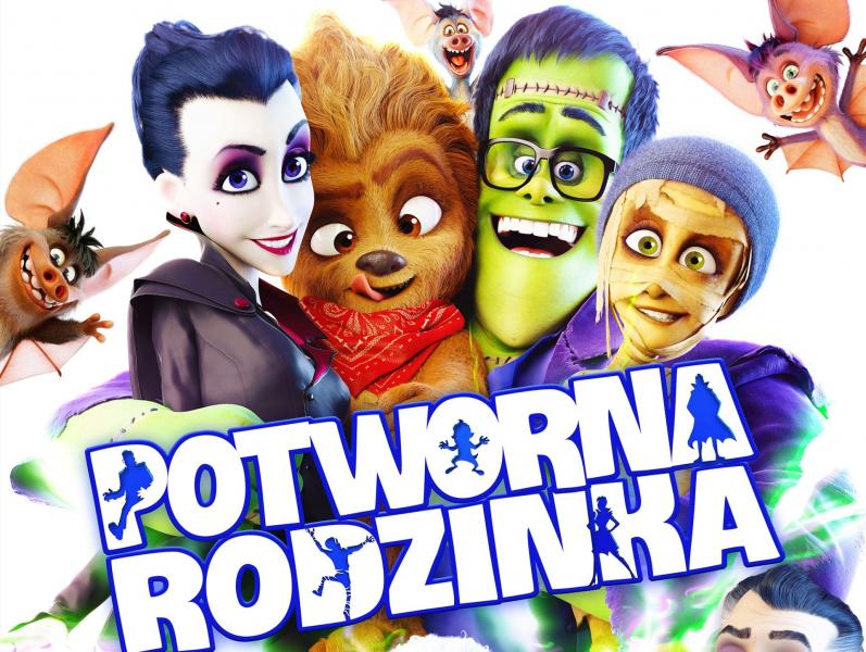 Kino Helios, Sokół i Jaworzyna. Repertuar kina