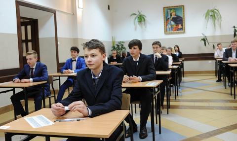 egzaminy gimnazjalne