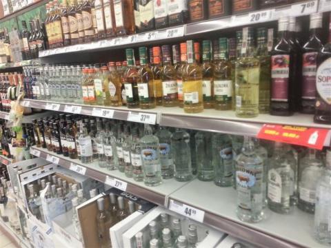 Nocny zakaz sprzedaży alkoholu w Nowym Sączu. Prohibicja - mówią mieszkańcy