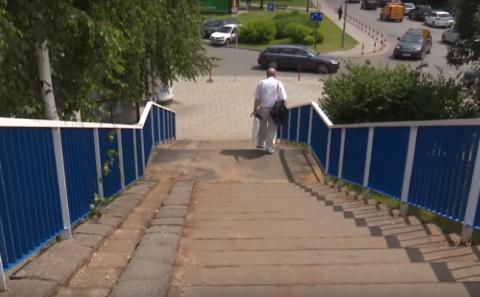 Wyremontują kładkę nad ulicą Nawojowską. W końcu będzie bezpiecznie