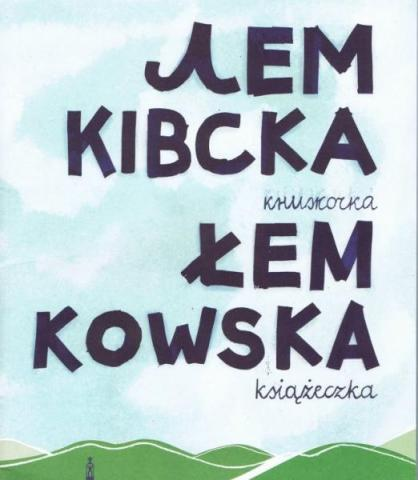 Łemkowska książeczka, konkurs im. Ks. Prof. B. Kumora