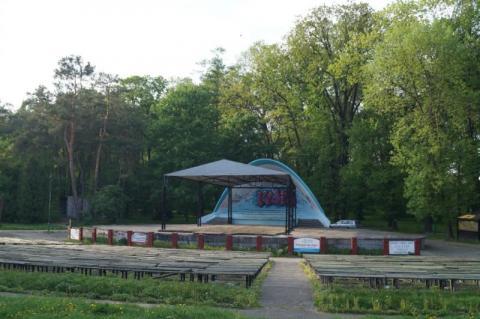 Park Strzelecki