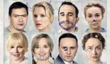 Kino Kobiet w Heliosie: 7 uczuć. Wygraj bilet!