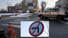 Ten znak działa na wszystkich jak płachta na byka! Ale sądeczanie mają sposób na zakaz