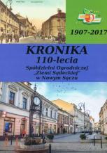 Kronika Spółdzielni Sądeckiej, konkurs im. Ks. Prof. Kumora