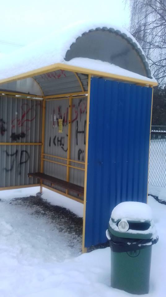 Chełmiec: urząd każe radnym pilnować przystanków