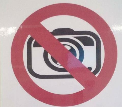 SOR: szpital wprowadził całkowity zakaz robienia zdjęć i nagrywania personelu i pacjentów