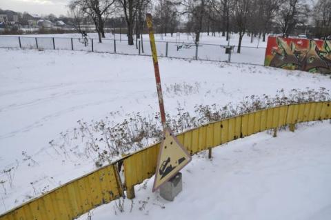 Sądecka rowerowa ruina zamieni się za milion złotych w rekreacyjne cudo?