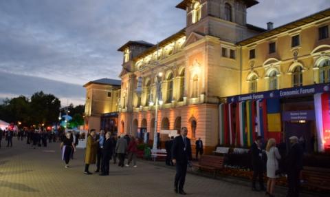 czytaj też: GOSPODARKA  01/10/2020 - 09:00   Skomentuj Karpacz czy Krynica - gdzie lepiej organizować Forum Ekonomiczne?