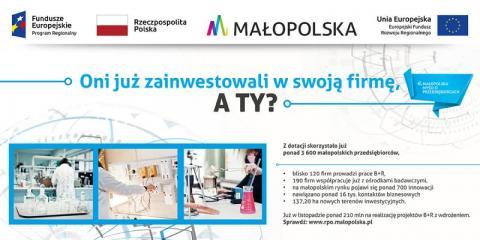 Tylko w Małopolsce! Ponad 210 mln zł na innowacje dla firm!