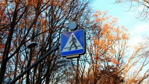 Przejście dla pieszych na ul. Ogrodowej