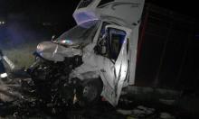 wypadek w Łososinie Dolnej