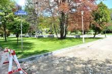 Park Nitribitta