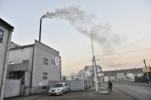 Smog na Kaduku