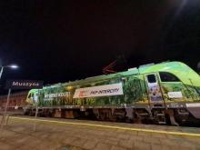 czytaj też:Kupią pociąg panoramiczny? Tymczasem Muszynę odwiedzi Connecting Europe Express