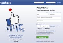 Wizę do USA dostaniesz za nienaganne konto na Facebooku?