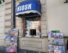 Kiosk przy Kościuszki 20
