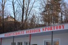 Międzyszkolny Ośrodek Sportowy