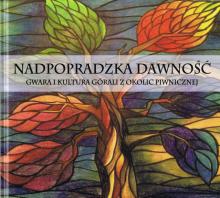 Nadpopradzka Dawność, fot. Sadeczanin.info