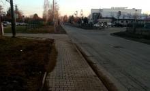 Co z remontem ulicy Jana Pawła II?