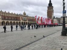 Fot. Małopolski Urząd Wojewódzki w Krakowie
